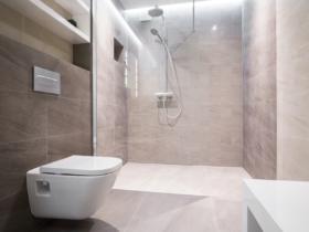 Handwerker finden - Bad und Sanitär